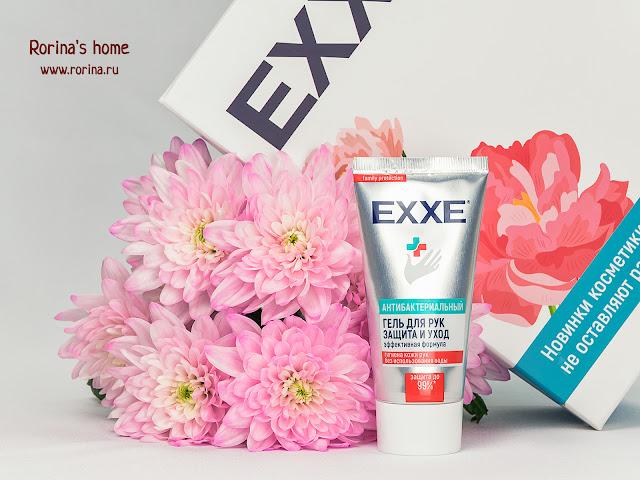 Антибактериальный гель для рук EXXE «Защита и Уход»: отзывы с фото