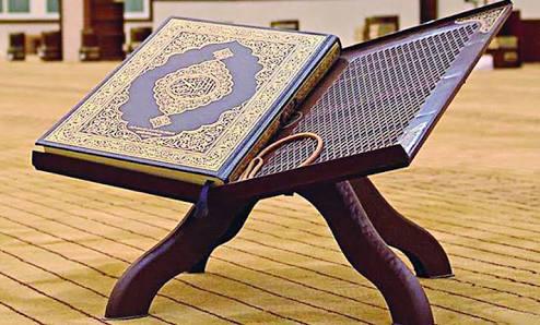 কুরআন হিফয্ করার পাঠ পরিকল্পনা
