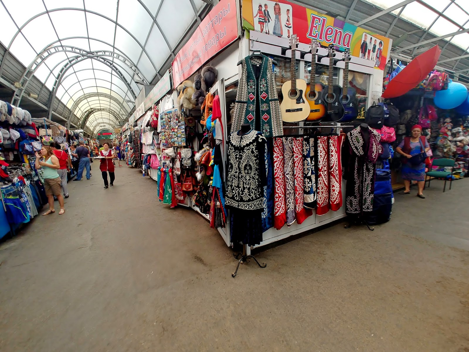 Ałmaty bazar Green