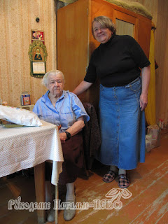 100 летный человек женщина Зыкова Антонина Антоновна