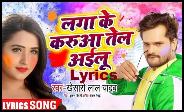Bhojpurisongslyrics.com