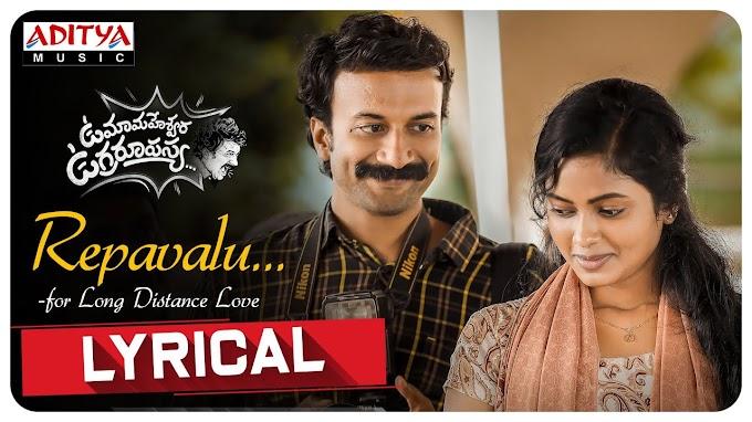 Repavalu Song Lyrics – Uma Maheswara Ugra Roopasya Movie