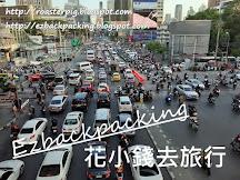 曼谷塞車:廊曼機場+素萬普+避開曼谷塞車心得