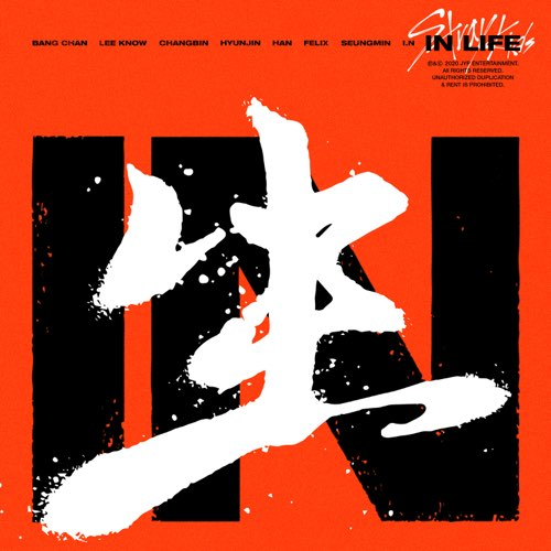 In Life by Stray Kids - Song MP3 Download/Listen