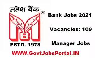 AP Mahesh Cooperative Urban Bank Recruitment Notification 2021