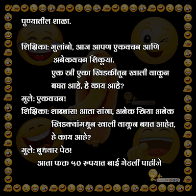 marathi zavazavi shayri