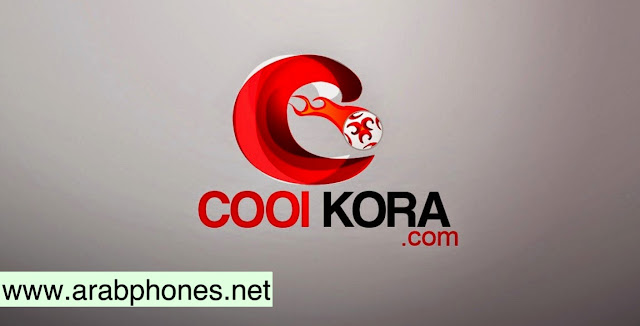 تطبيق Mobi KORA TV: