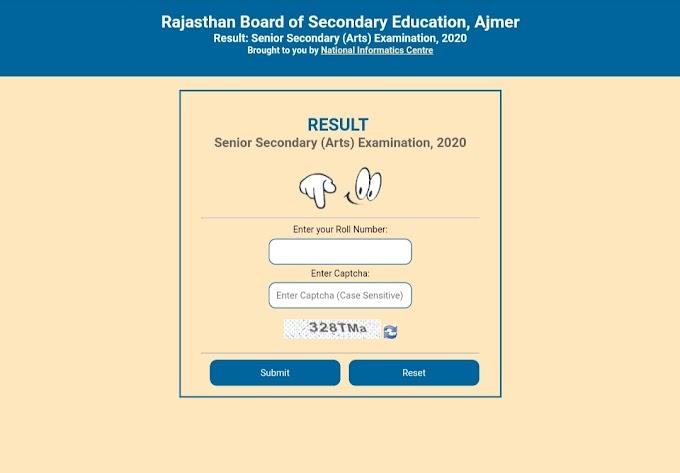 Rajasthan 12th board exam 2020 result update:- रोके गए एवं संसोधित परिणाम जारी....यहाँ से देखे परिणाम