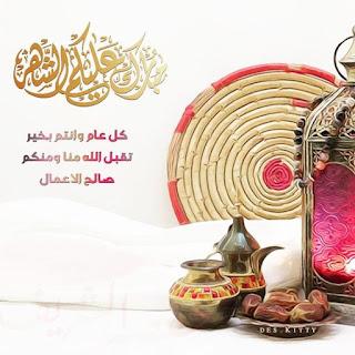 صور بوستات عن رمضان، احلى منشورات 2018 عن قرب رمضان e765d885cdd7b5f921de