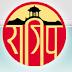 Zilla Parishad Raigad Recruitment 2020 ! जिला परिषद रायगड के अंतर्गत Shikshan Sevak एवं अन्य 112 पदों की निकली भर्ती ! Last Date : 06-01-2020