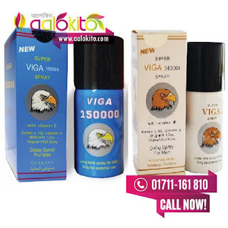 Viga 240000 Spray For Men