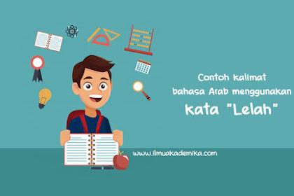 Contoh Kalimat Bahasa Arab Menggunakan Kata Lelah