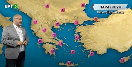 Σάκης Αρναούτογλου : Θα παραμείνει το έντονο κύμα ζέστης και το επόμενο τριήμερο