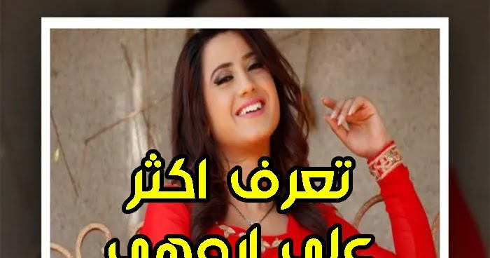 بطلة من ابطال مسلسل حب خادع اروهي ما لا تعرفه عنها