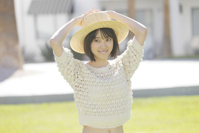 Kimirashisa Photobook Hori Miona Gravure