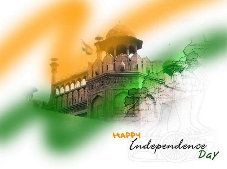 Independence Day Wallpapers Free Download Images Beautiful Wallpaper