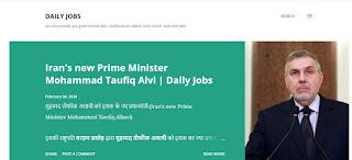 Top Best Website For Free Job Search | Sarkari Naukri सर्च करने के लिए बेस्ट वेबसाइट