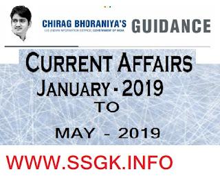 CURRENT AFFAIRS JAN-19 TO MAY-19 BY CHIRAG BHORANIYA