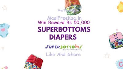 SuperBottoms Cloth Diaper
