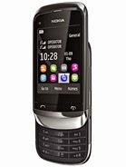 Harga baru Nokia C2-06