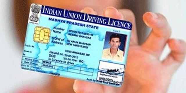 लर्निंग ड्राइविंग लाइसेंस: स्टेप बाई स्टेप गाइड | Learning Driving License: Step by Step Guide