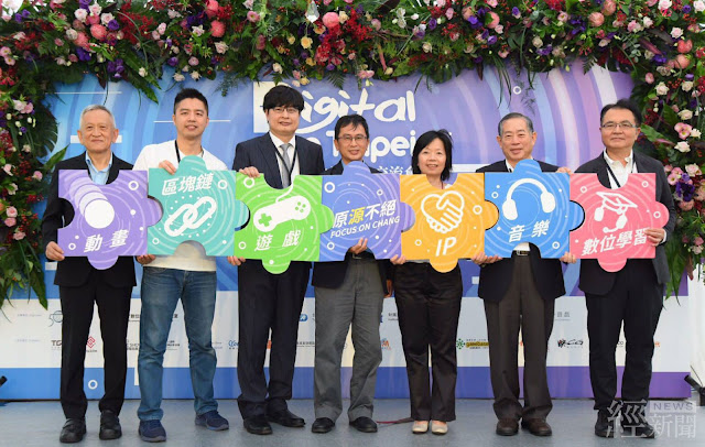 Digital Taipei盛大開展 全球20國200買主來台參與