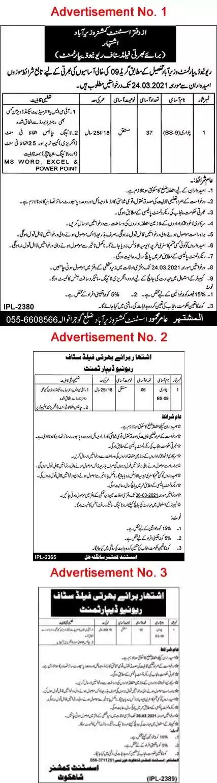 Latest Patwari Jobs 2021 in Pakistan - Revenue Department Jobs 2021 in Pakistan