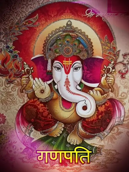 Shri Ganesh Ji Photo + Wallpaper Download