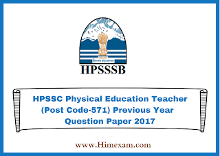 HPSSC Physical Education Teacher (Post Code-571) Previous Year  Question Paper 2017