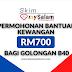 Skim mySalam: Berikut Adalah Panduan Untuk Memohon Bantuan Kewangan RM700 Bagi Golongan B40