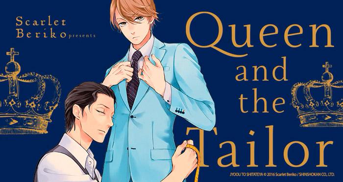 Queen and the Tailor (Joou to Shitateya) manga - BL - Scarlet Beriko - Milky Way Ediciones
