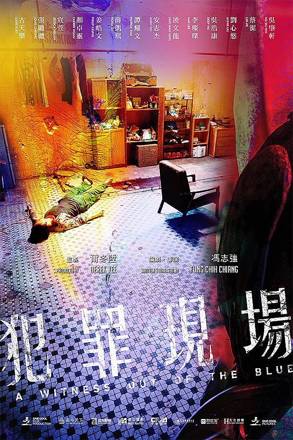 Hong Kong Blue Film Sexy