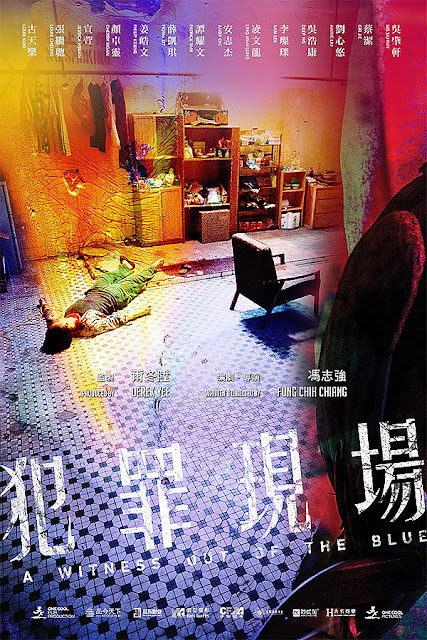 Sinopsis Film Hong Kong A Witness Out of the Blue (2019)