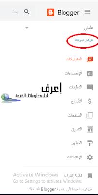 موقع أدوات مشرفي المواقع ، ادوات مشرفي مواقع جوجل ، كيفية الإنشاء وتسجيل الدخول