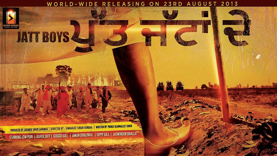 Putt Jattan De Full Movie 2013 Download - lostberry