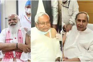 पीएम मोदी के बाद CM नीतीश और नवीन ने भी लगवाई कोरोना वैक्सीन, बीजेपी के सांसद-विधायक पैसे देकर लगवाएंगे टीका