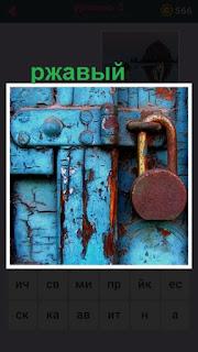на воротах висит ржавый замок закрывая двери тем самым