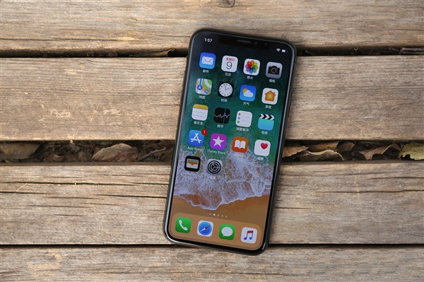 How much does the production of the iPhone X cost?