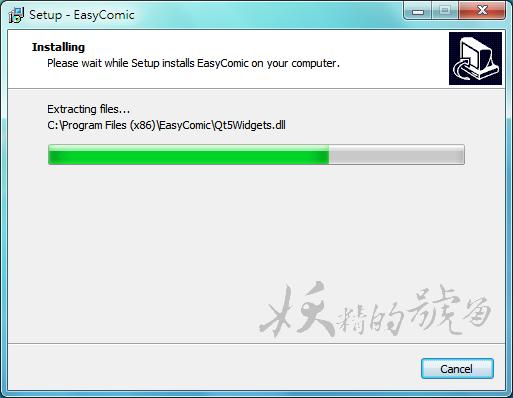 3 - 網路漫畫自己來!EasyComic 漫畫製作軟體,只需動動滑鼠就能發揮創意
