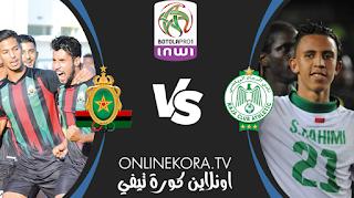 مشاهدة مباراة الجيش الملكي والرجاء الرياضي بث مباشر اليوم 18-02-2021 في الدوري الأوروبي
