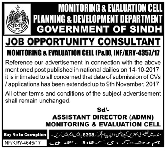 Job Sindh Planning and Development Department November 2017