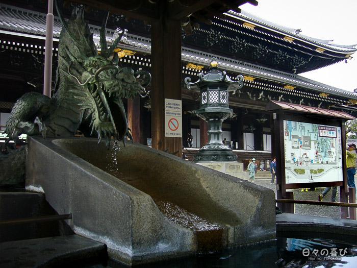 statue de dragon, fontaine du Higashi Hongan-ji, Kyoto.