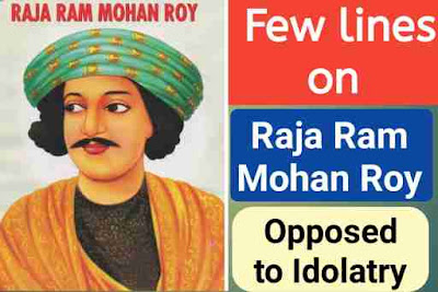 Few lines on Raja Ram Mohan Roy in english