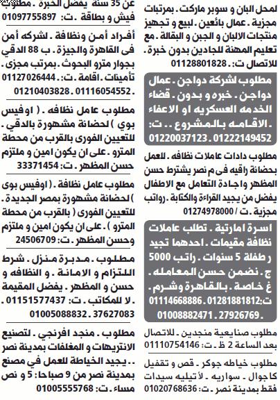 gov-jobs-16-07-28-04-28-37