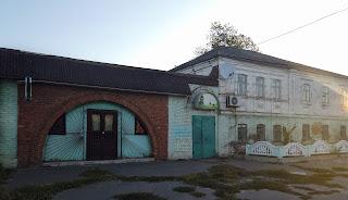 Мирополье. Ул. Сумская. Входные ворота