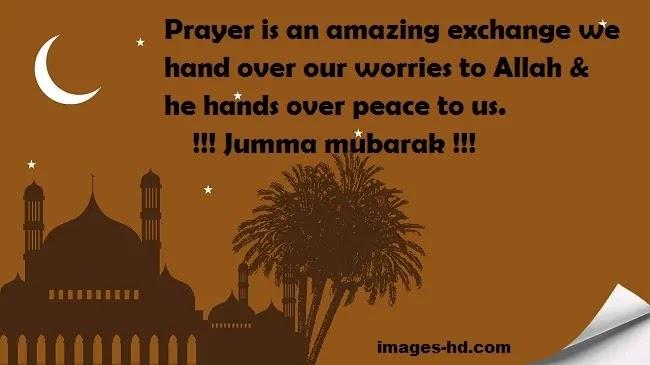 Amazing exchange jumma Mubarak Image