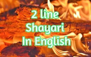 2 line Shayari In English |
