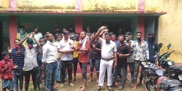 एमएसयू ने ग्रामीण कार्य विभाग के कार्यालय का किया घेराव
