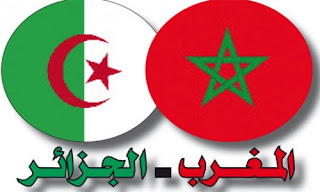 ماتش المغرب ضد الجزائر مباشر يلا شووت