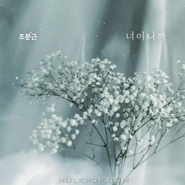 Jo Moon Geun – Fatal Promise OST Part.10